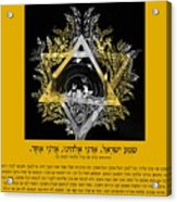 Son Blessing And Shema Israel In Hebrew Acrylic Print