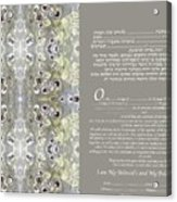 Interfaith Or Reformed Ketubah To Fill Acrylic Print