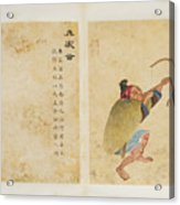 Watercolours On Papers With Popular Life Scenes And Inscriptions Acrylic Print