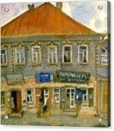 A House In Liozna Acrylic Print