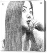 a Korean Girl Acrylic Print