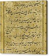 A Rare Calligraphic Panel Acrylic Print