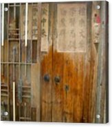 Abandoned Wooden Door With Gate Acrylic Print