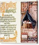 Abc Myslete Elizabeth Merkuryevna Boehm Endaurova Acrylic Print