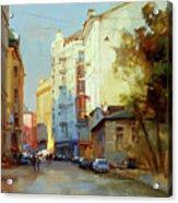 About The Arbat. Plotnikov Lane. Acrylic Print