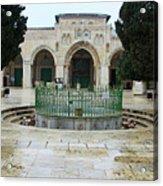 Al Aqsa Main Entrance Acrylic Print