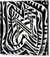 Aleph Acrylic Print
