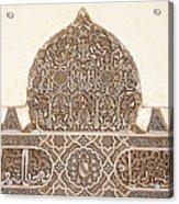 Alhambra Relief Acrylic Print by Jane Rix