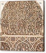 Alhambra Wall Panel Detail Acrylic Print by Jane Rix