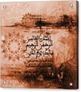 Alhamdo Lillah 0332 Acrylic Print