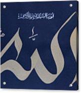Allah - The Light Of The Heavens N Earth Acrylic Print by Faraz Khan