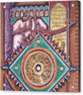 Allah Acrylic Print
