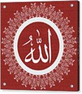 Allah - Mandala Design Acrylic Print