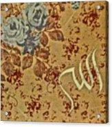 Allah Vintage Acrylic Print by Salwa  Najm