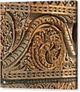 Ancient Wall Acrylic Print