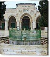 Aqsa Main Arches Acrylic Print