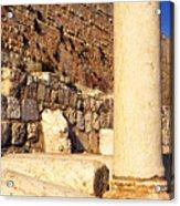 Archaeological Garden Southern Temple Mount Acrylic Print