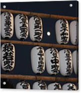Asakusa Temple Lanterns With Moon Acrylic Print
