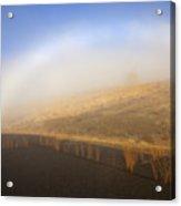 Autumn Fog Bow Acrylic Print