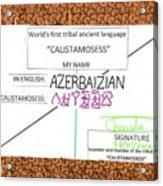 Azerbaizian Acrylic Print