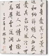 Bai Juyis Poem In Running Script Acrylic Print