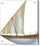 Baqarah Acrylic Print