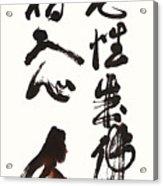 Becoming The Buddha Acrylic Print