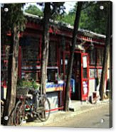 Beijing City 29 Acrylic Print