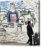 Beit Jala - I Am Looking At You Acrylic Print