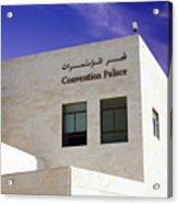 Bethlehem - Convention Palace2 Acrylic Print