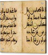 Bifolium In Maghribi Script Acrylic Print