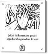 Black And White Hanuman Chalisa Page 53 Acrylic Print