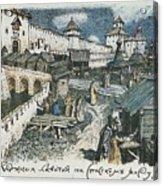 Book Shop On The Bridge Spassky In The Xvii Century 1922 Apollinaris M Vasnetsov Acrylic Print