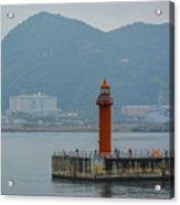 Busan Lighthouse Acrylic Print