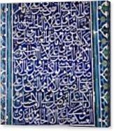 Calligraphic Mosaic, Iran Acrylic Print by Dirk Wiersma
