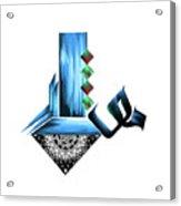 Calligraphy 105 1 Acrylic Print