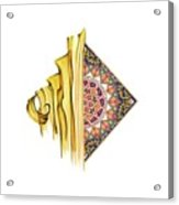 Calligraphy 24 2 Acrylic Print