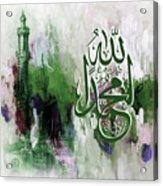 Calligraphy 7703b Acrylic Print