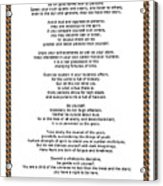 Chain Link Desiderata Poem Acrylic Print