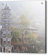 China City Acrylic Print