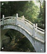 China, Guilin Acrylic Print