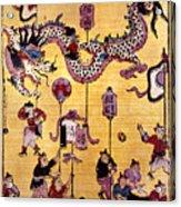 China: New Year Card Acrylic Print by Granger
