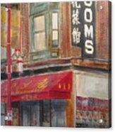 Chinatown 1 Acrylic Print