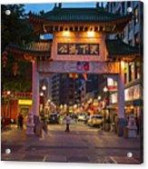 Chinatown Gate Boston Ma Acrylic Print