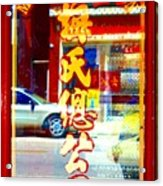 Chinatown Window Reflection 1 Acrylic Print