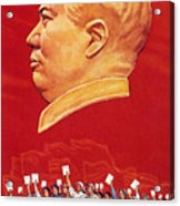 Chinese Communist Poster Acrylic Print