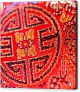 Chinese Embroidery Acrylic Print