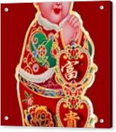 Chinese Figure Of Culture Acrylic Print