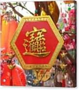 Chinese New Year Decorations Acrylic Print