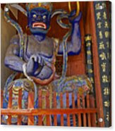 Chinese Temple Guardian Acrylic Print